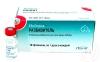 Нобивак Разбавитель (Nobivac Diluent), фл. 1 мл (1 доза) Растворитель для вакцин