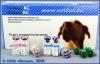Нобивак KC (Nobivac KC), фл. 0,4 мл (1 доза)  Живая бивалентная вакцина против кашля питомников и парагриппа, безопасна для щенков с 3 нед, возраста и беременных сук