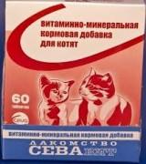 СЕVAвит ЛАКОМСТВО для котят с таурином 60 таблеток