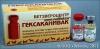 Гексаканивак, 1 доза Профилактика чумы плотоядных, гепатита, аденовироза, лептоспироза и парвовирусного энтерита собак
