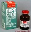 ПироСтоп, фл. 20 мл Лечение и профилактика пироплазмоза, Готовая лекарственная форма