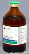 Неозидин М, фл. 50 мл. Профилактика и лечение при трипаносомозе, пироплазмозе, бабезиозе, франсаиеллезе, нутталлиозе, тейлериозе и смешанных инвазиях