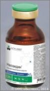 Неозидин,2,36 г. Профилактика и лечение при трипаносомозе, пироплазмозе, бабезиозе, франсаиеллезе, нутталлиозе, тейлериозе и смешанных инвазиях
