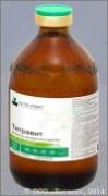 Тетравит, фл. 100 мл. Комплекс витаминов А D3 Е F в масле для инъекций. Профилактика и терапия авитаминозов