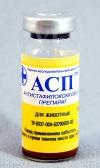 АСП, Антистафилококковый препарат, фл 8 мл