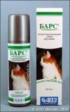 Барс спрей инсекто-акарицидный для кошек, фл. 100 мл. Для обработки собак и кошек при энтомозах, нотоэдрозе, саркоптозе, поражении животных иксодовыми клещами, а также для предотвращения нападения эктопаразитов на животных.