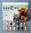 Баксин-вет, уп. 24 капсулы по 120 мг Повышает естествен. резистентность организма, снижает токсичность антибиотиков, активизирует систему воспроизводства, обеспечивает профилактику желуд-кишечных заб-ий